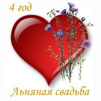 Поздравления с днём рождения для наталии 44